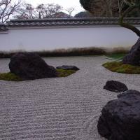 永興寺 岩国