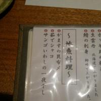 岡崎、浜松終了~。