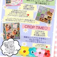浦和コミュニティセンターで、アルバムの展示会&体験、ページ作り
