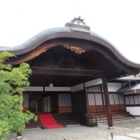 東寺の小子房 秋の特別公開(2)