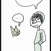ガーネットクロウ