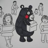くまモンのイラスト描いてみた