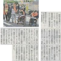 #akahata 障害者問題解決へともに/きょうされん行動 663人が署名・・・今日の赤旗記事