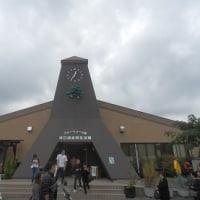 大石公園(河口湖)