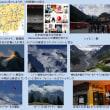 欧州遠征結果概要-4 (2W使えるスイスパスを使いスイスを1周、ブライトホルン、メンヒ、ユングフラウに挑戦)