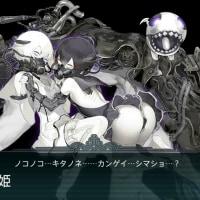 偵察戦力緊急展開!「光」作戦 E3【乙】③ ~Dark Blue~