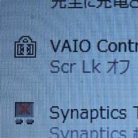 12/7 このVaio control Centerに隠れているScr LKというツール。