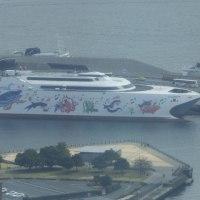 「なっちゃんワールド」が大桟橋に入港しました