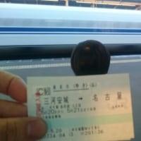 2017年5月20日 新幹線