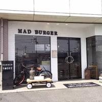行田でハンバーガー