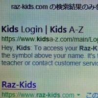 Raz Kids 無料トライアル中です☆彡