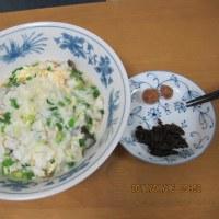 「 おかゆ 」 の朝ご飯