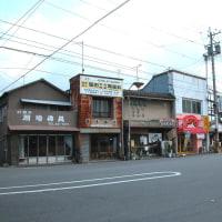 十五年前の岡崎駅前