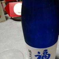 純米吟醸酒「福寿」