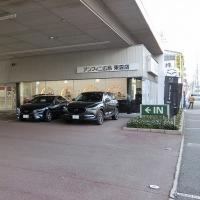 マツダCX-5再試乗 & スズキスイフト試乗