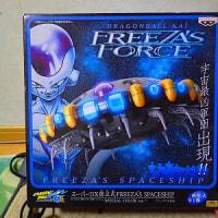FREEZA��S  SPACE SHIP