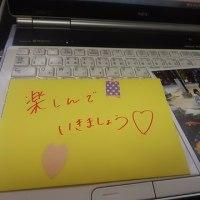 生誕祭・・・・・・(*^。^*)4