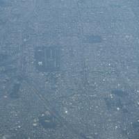 空から京都を見てみよう