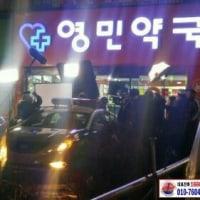 (追加)医療支援?(◎_◎;)   クォン・サンウ  チェ・ガンヒ『推理の女王』撮影現場の医療支援に行ってきました♬