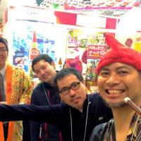 【イベント出演】スーパーマーケットトレードショー3日目♪