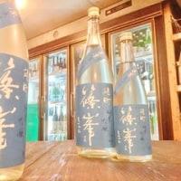 『28BY 篠峯 夏凛(ナツリン) 無濾過生酒 雄町純米吟醸』