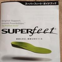 SUPER feet(インソール)