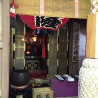 文殊仙寺の護摩焚き