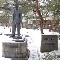 雪の足立美術館
