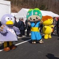 西関東連絡道路 皆野秩父バイバス(第一期区間)開通記念式典