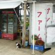 【170627銚子ミニツアー11FINAL】サントクファームの『お得卵15個』@千葉県旭市