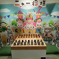 3月のライオン映画とアニメの展覧会
