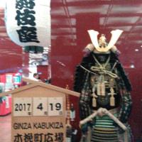 歌舞伎座昼夜拝見してきました!
