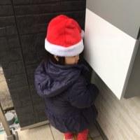 クリスマスと沙羅