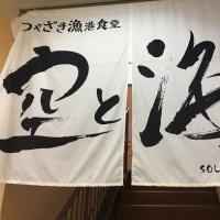 福岡出張(二日目)