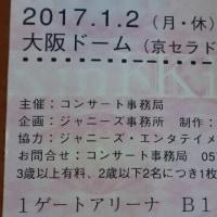 KinKi Kids京セラドームコンサート