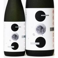◆日本酒◆新潟県・久須美酒造 清泉 吟醸酒 夢花火・恋花火 夏の日本酒/夏酒