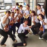 ありがとう☆ウクレレピース!広島2017…♫