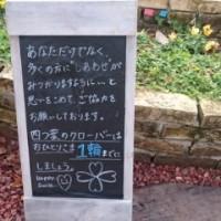 長瀞日帰り旅行!!