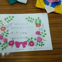 1月の暗唱聖句!!