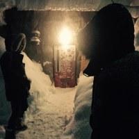 Niseko Hokaido Japan~! グンちゃん &  バーギュータス (Gyu+ Bar (aka the fridge door))