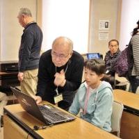 中核市越谷市主催【生涯学習フェスタ2017】-17.2.26