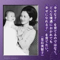 「ナルちゃん憲法」と「日本国憲法」