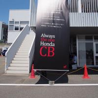 CBオーナーズミーティングに参加してきました。