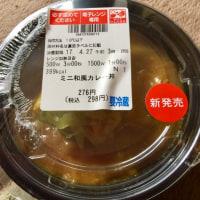 相方セレクト♪セブンの♪カレー丼(o^^o)