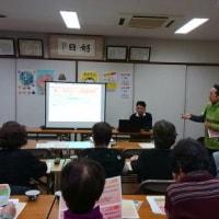 『通電火災』『みまもり家電』@矢田中ネットワーク委員会