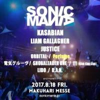 ギャー、SONIC MANIAにPerfume降臨!2017.08.18