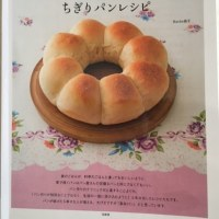 最近のパン作り…♪