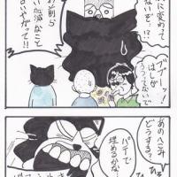 まっちゅる大王~被害妄想編~(24)