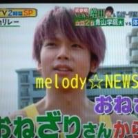 増田選手。