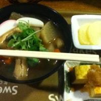 『柿沼家のお雑煮』